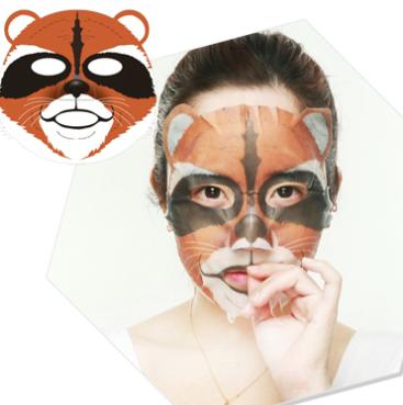 Raccoon Animal Mask [Berrisom]