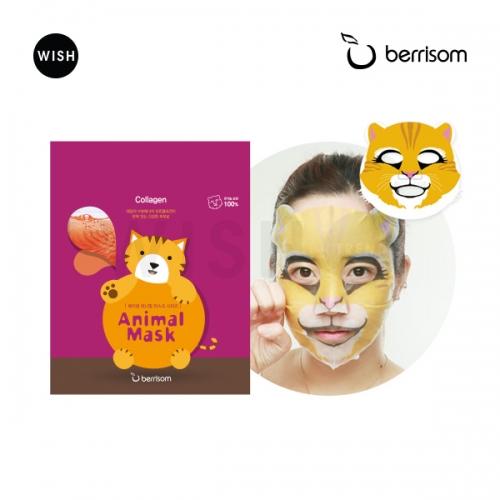 Cat Animal Mask [Berrisom]