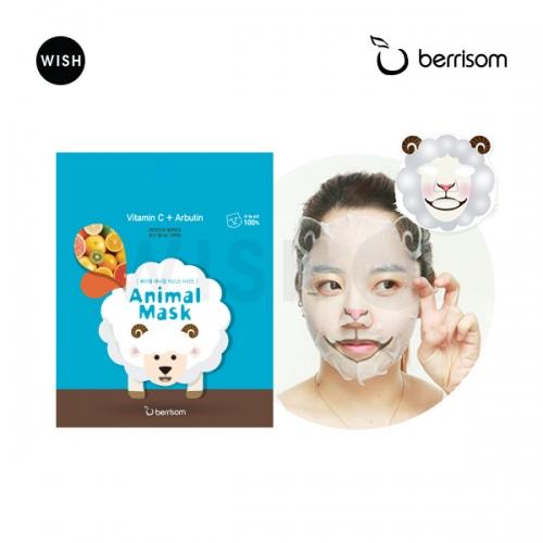 Sheep Animal Mask [Berrisom]