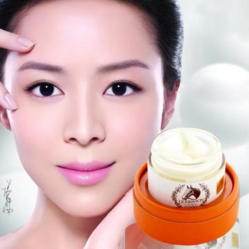 Guerisson 9 Complex Horse Oil Cream  [Claire's Korea]