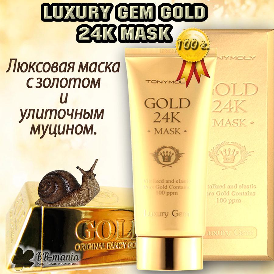 Luxury Gem Gold 24K Mask [TonyMoly]