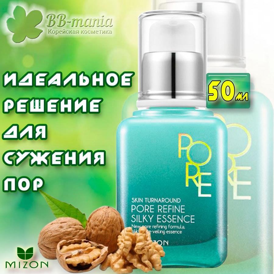 Pore Refine Silky Essence [Mizon]
