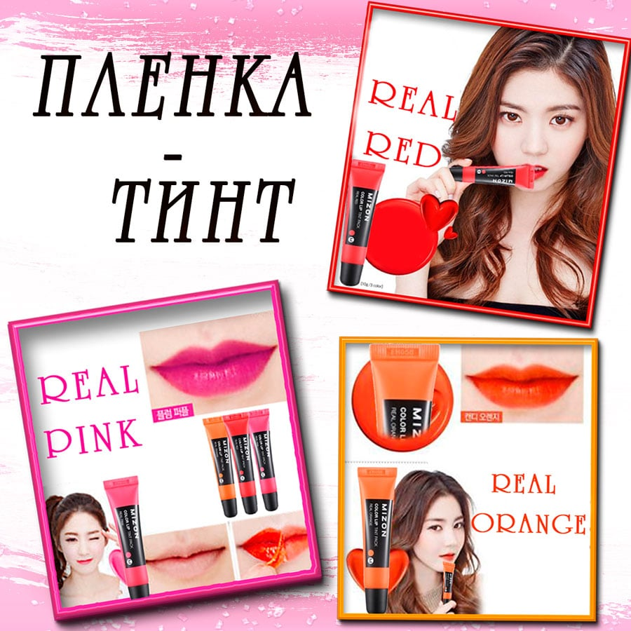 Color Lip Tint Pack [Mizon]