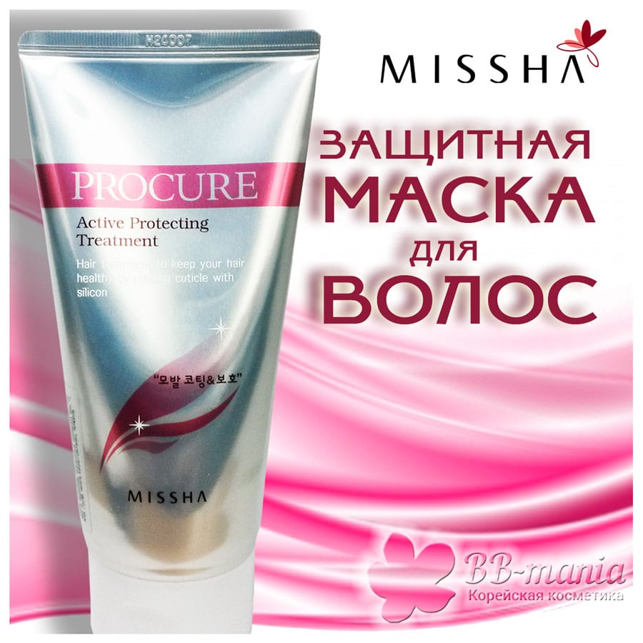 Procure Active Protecting Treatment [Missha]