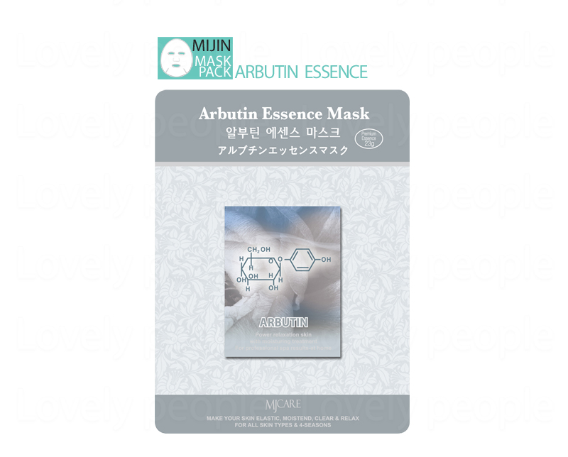 Care Arbutin Essence Mask [Migin]