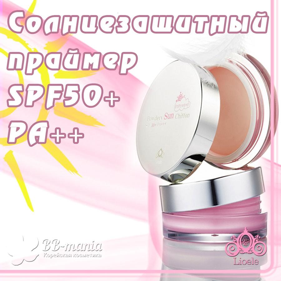 Powdery Sun Chiffon SPF50 PA+++ [Lioele]