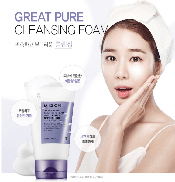 Great Pure Cleansing Foam [Mizon]