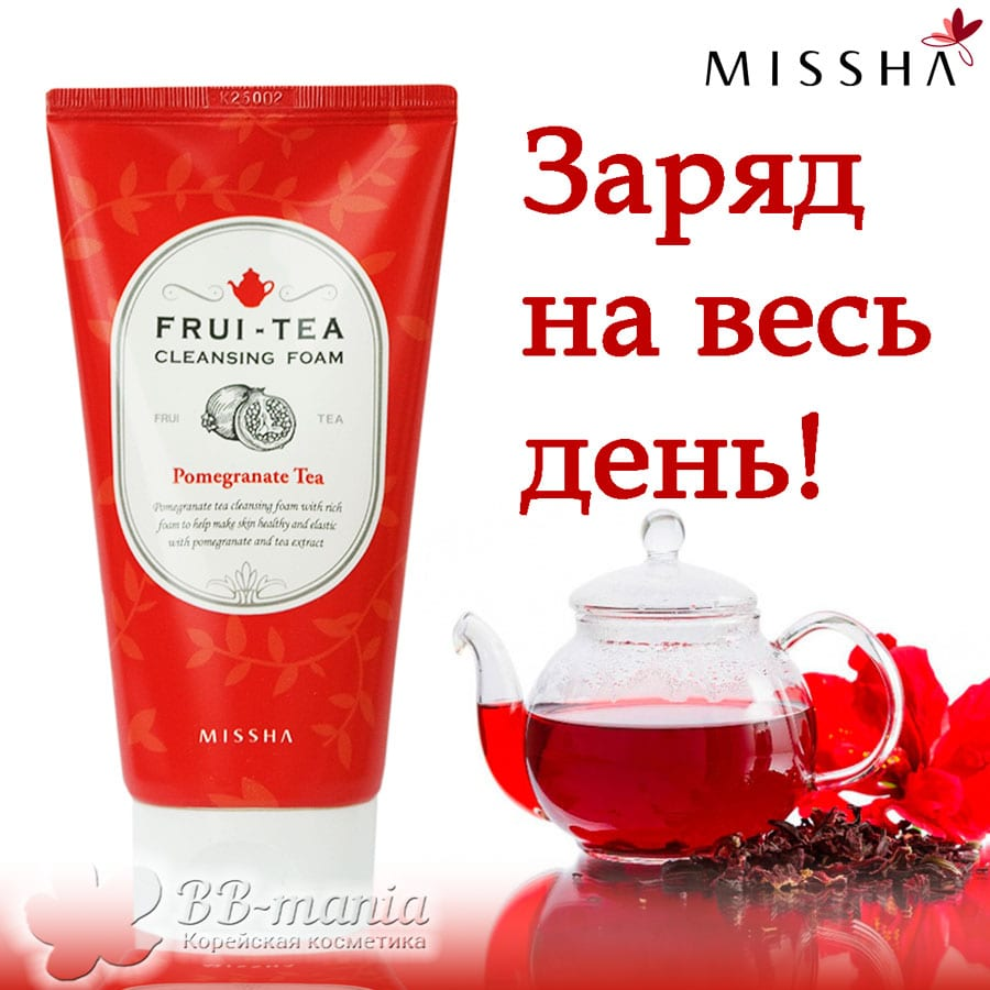 Frui-Tea Cleansing Pomegranate Tea Foam [Missha]