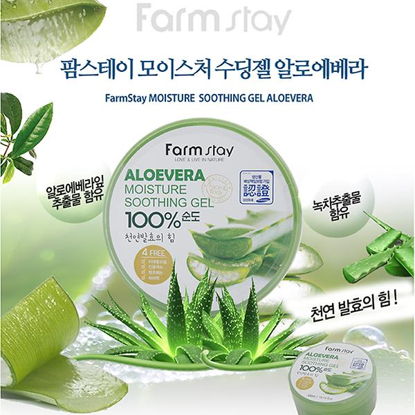 Aloe Vera Moisture Soothing gel 100% [FarmStay]