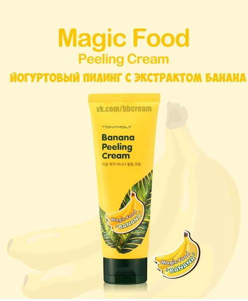 Magic Food Banana Peeling Cream [TonyMoly]