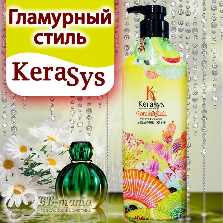 Glam & Stylish Perfumed Shampoo [Kerasys]