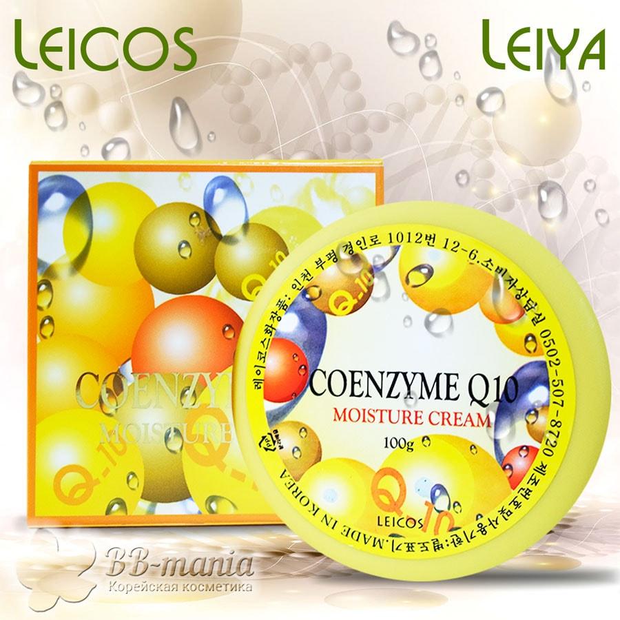 Сoenzyme Q10 Moisture Cream [Leicos]