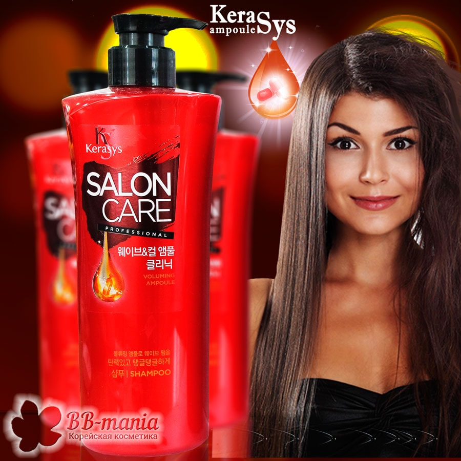 Salon Care Voluming Ampoule Shampoo [Kerasys]