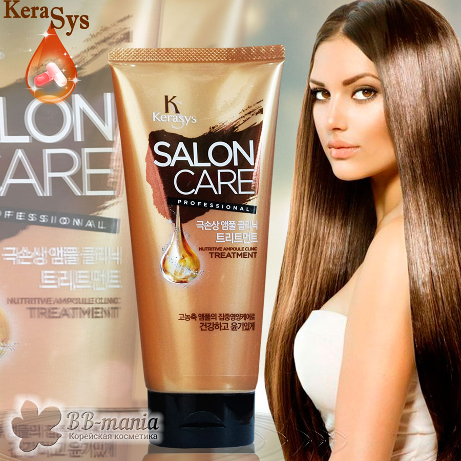 Salon Care Professional Nutritive Ampoule Clinic Treatment [Kerasys]