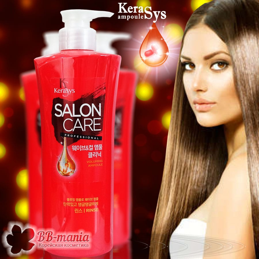 Salon Care Voluming Ampoule Rinse [Kerasys]
