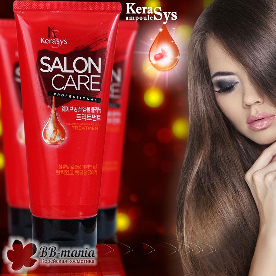 Salon Care Professional Voluming Ampoule Clinic Treatment [Kerasys]