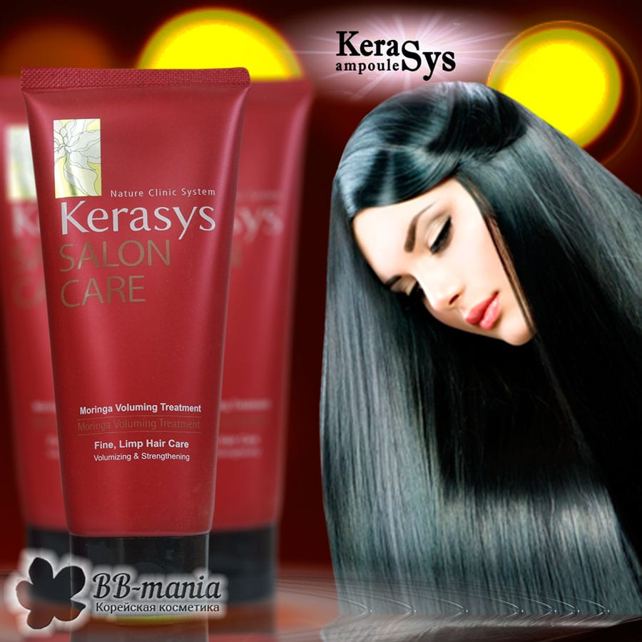 Salon Care Moringa Voluming Treatment [Kerasys]