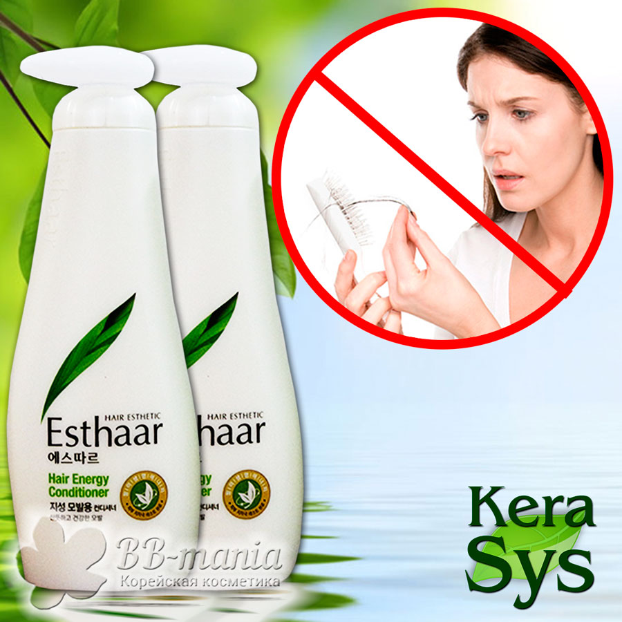 Esthaar Hair Energy (oily) Conditioner [Kerasys]