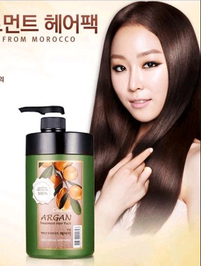 Confume Argan Hair Moisture Treatment Pack [Welcos]