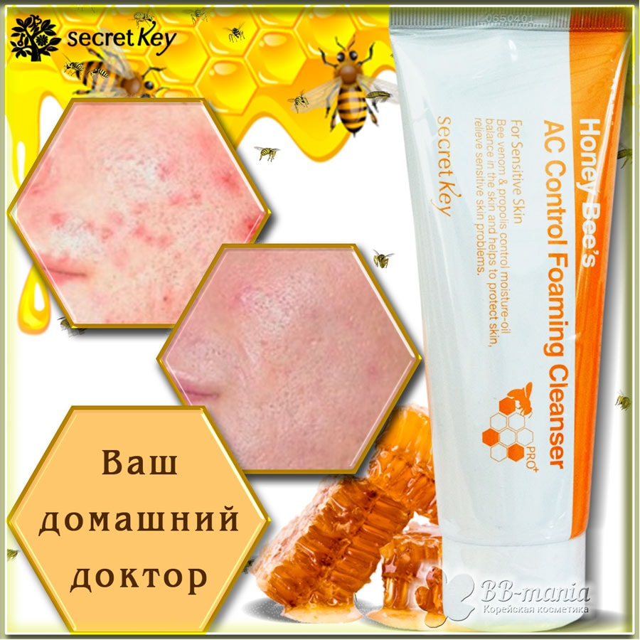 Honey Bee's AC Control Foaming Cleanser [Secret Key]
