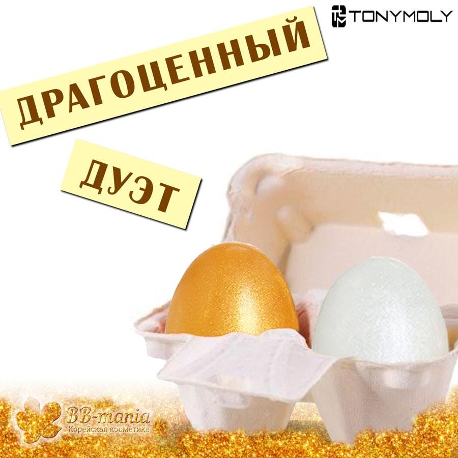 Egg Pore Shiny Jewel Soap [TonyMoly]