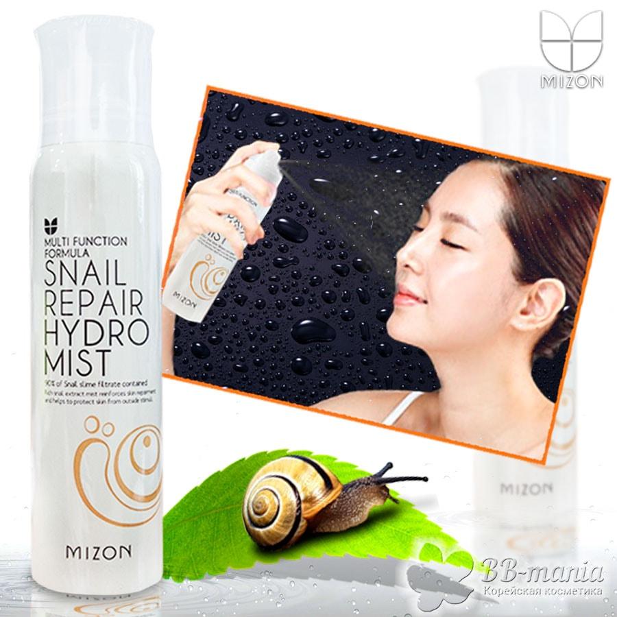 Snail Repair Hydro Mist [Mizon]