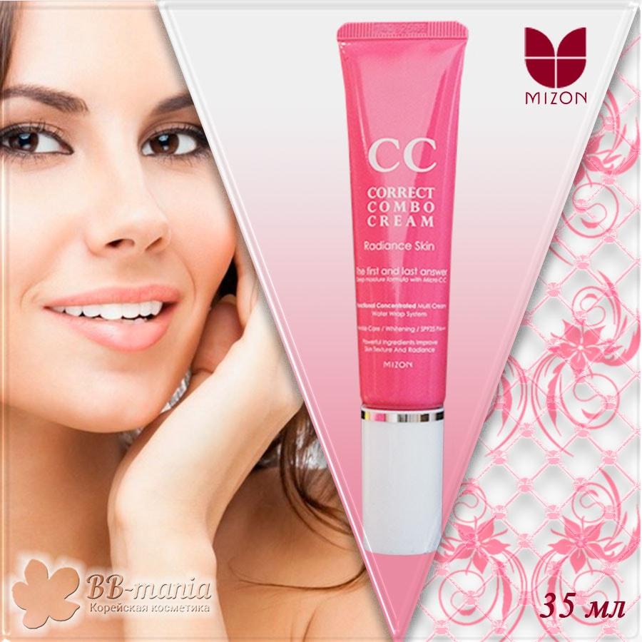 Correct Combo Radiance Skin CC Cream (Tube) [Mizon]