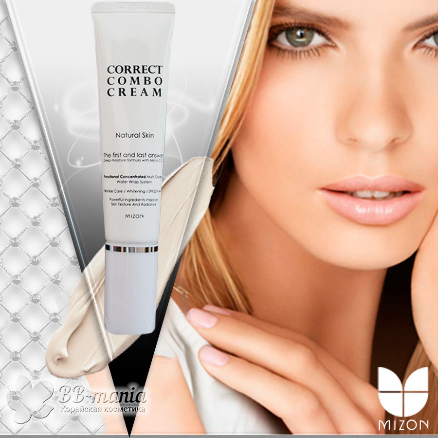 Correct Combo Cream Natural Skin Tube [Mizon]
