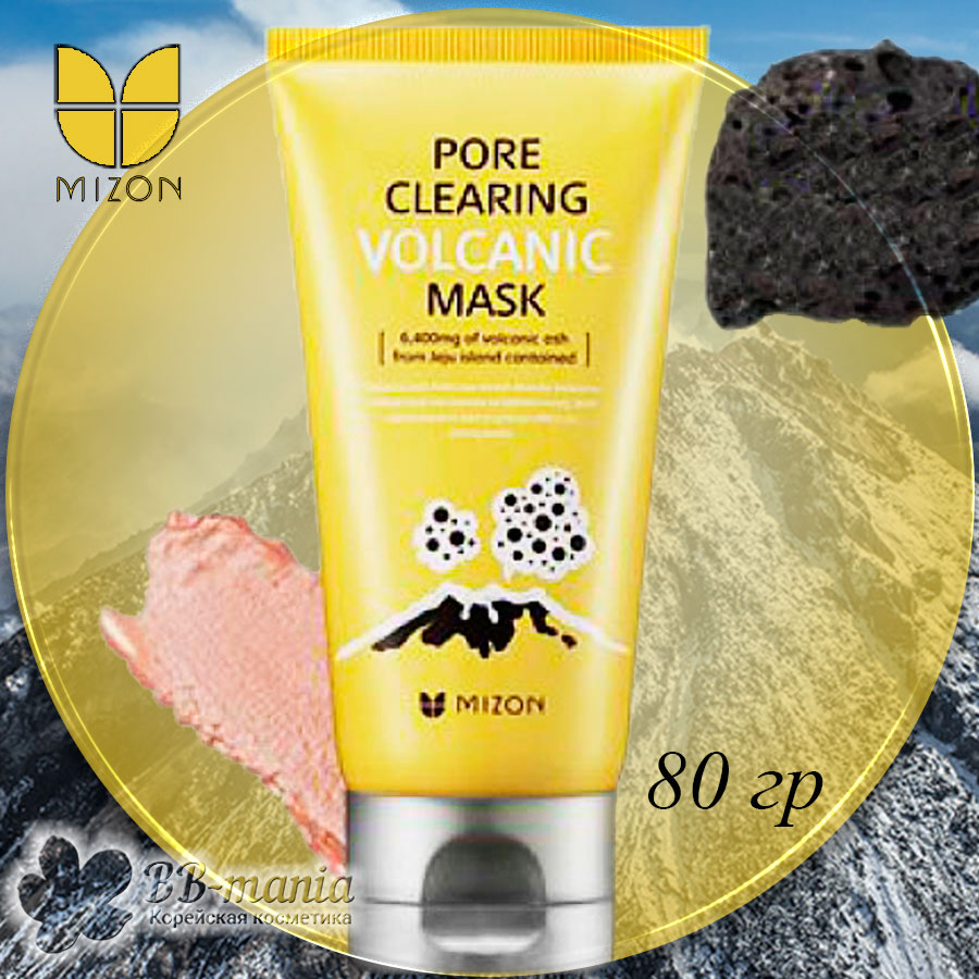 Pore Clearing Volcanic Mask [Mizon]