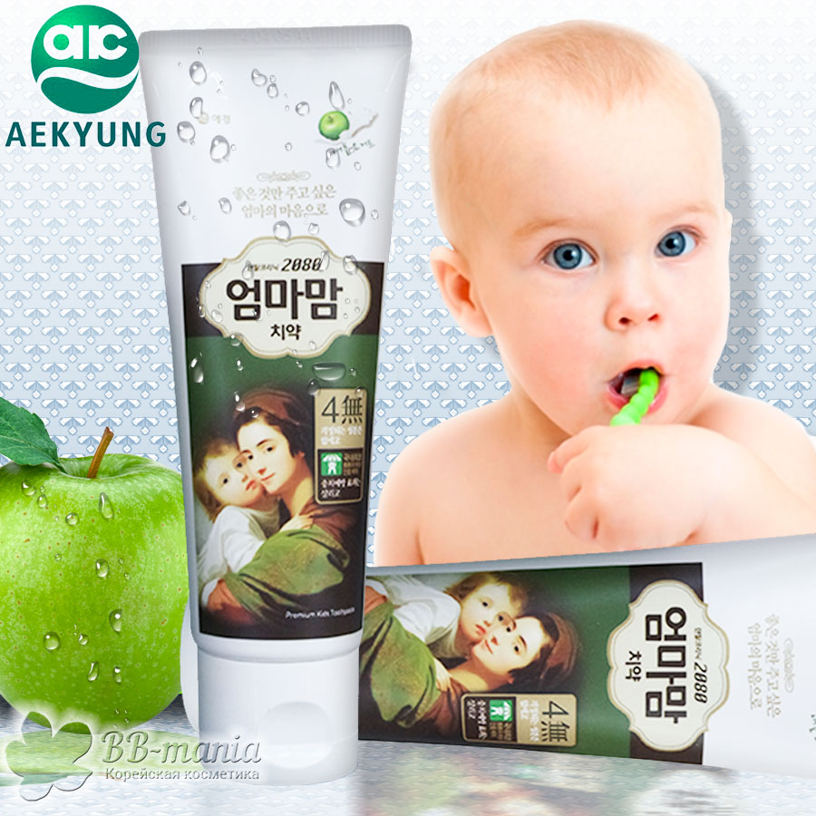 Dental Clinic 2080 Mommy Apple Yogurt Toothpaste [Aekyung]