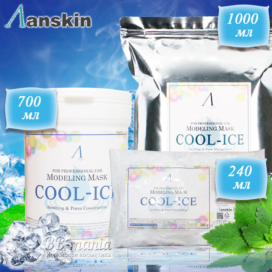 Modeling Mask Cool-Ice Soothing & Management [Anskin]