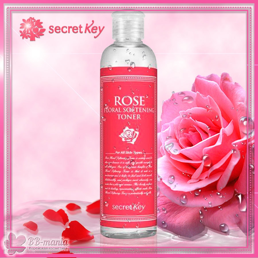 Rose Floral Softening Toner [Sekret Key]