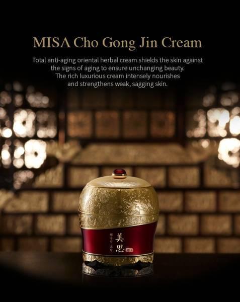 MISA Cho Gong Jin Cream [Missha]