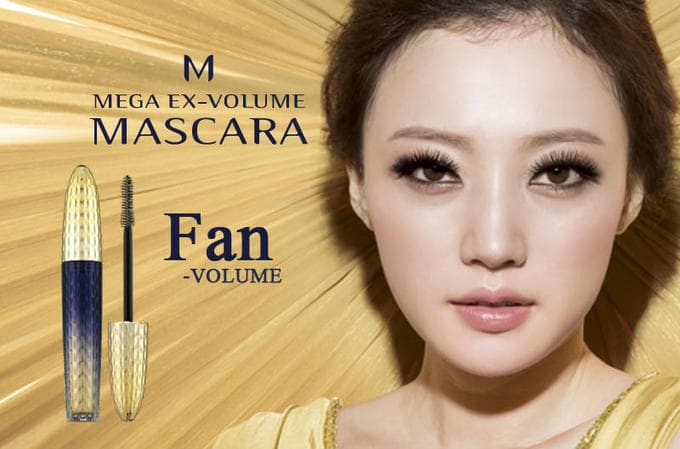 M Mega EX-Volume Mascara [Missha]