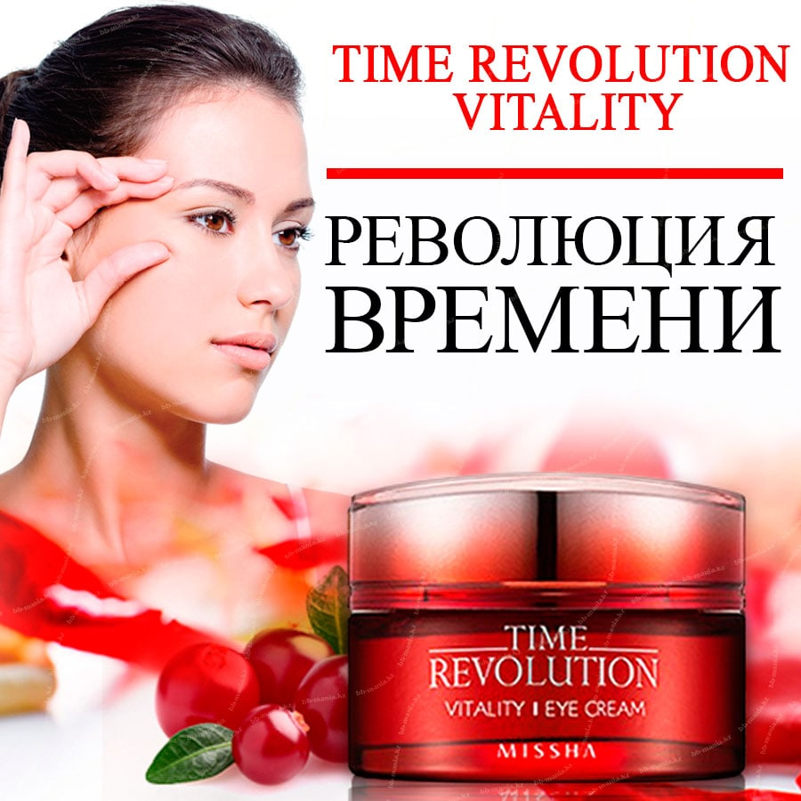 Time Revolution Vitality Eye Cream [Missha]