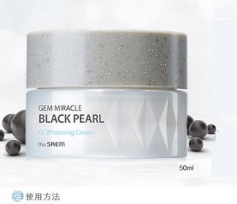 Gem Miracle Black Pearl O2 Whitening Cream [The Saem]