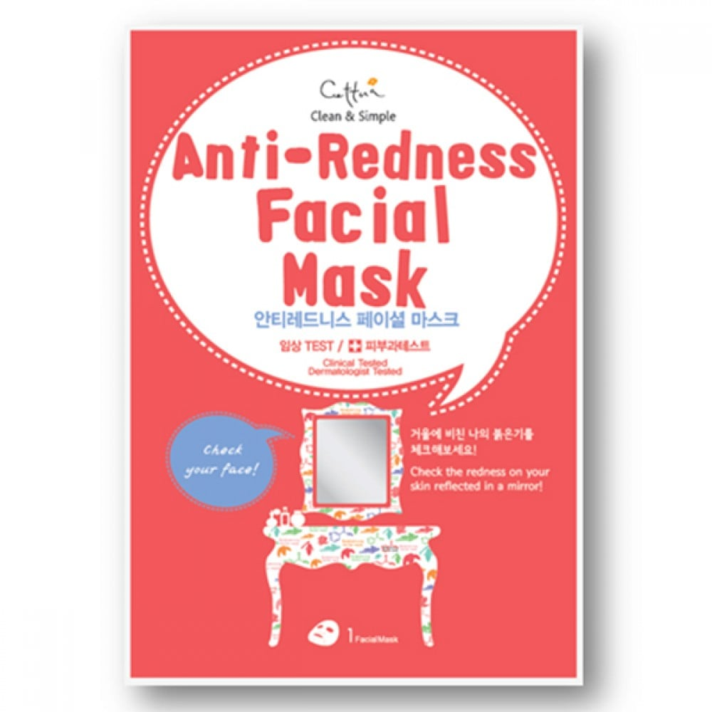 Anti-Redness Facial Mask [Cettua]