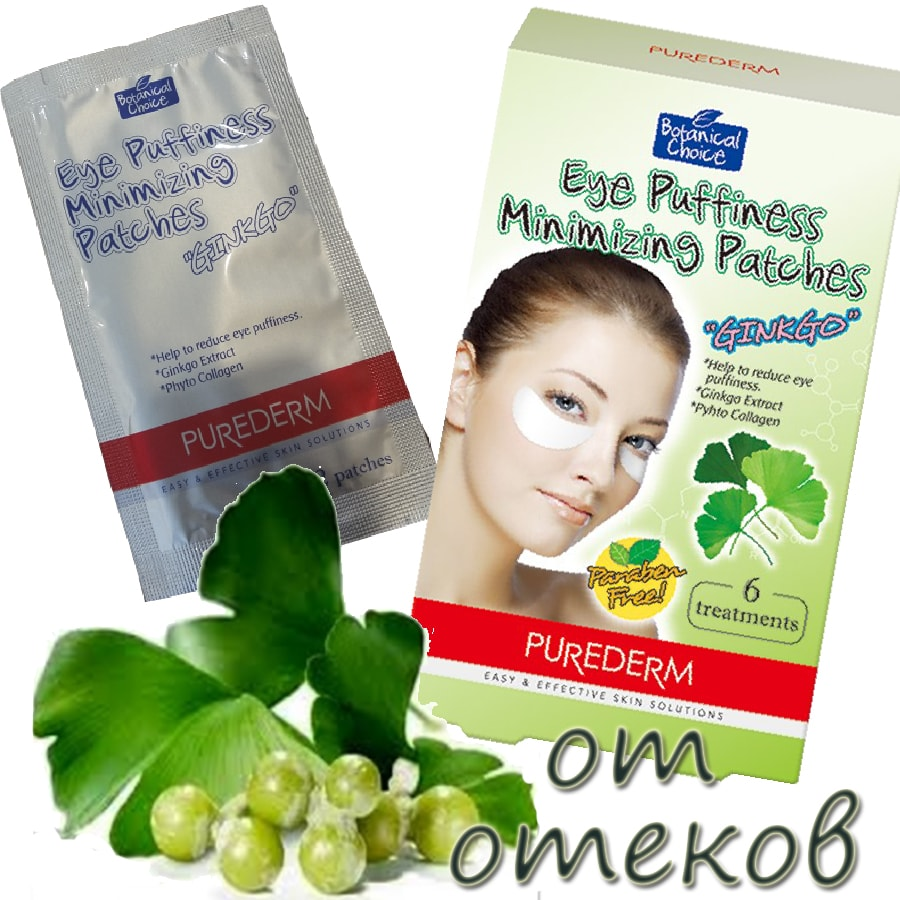 "Eye Puffiness Minimizing Patch ""GINKGO"" [Purederm]"
