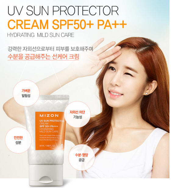 UV Sun Protector Cream SFP50+ PA+++ [Mizon]