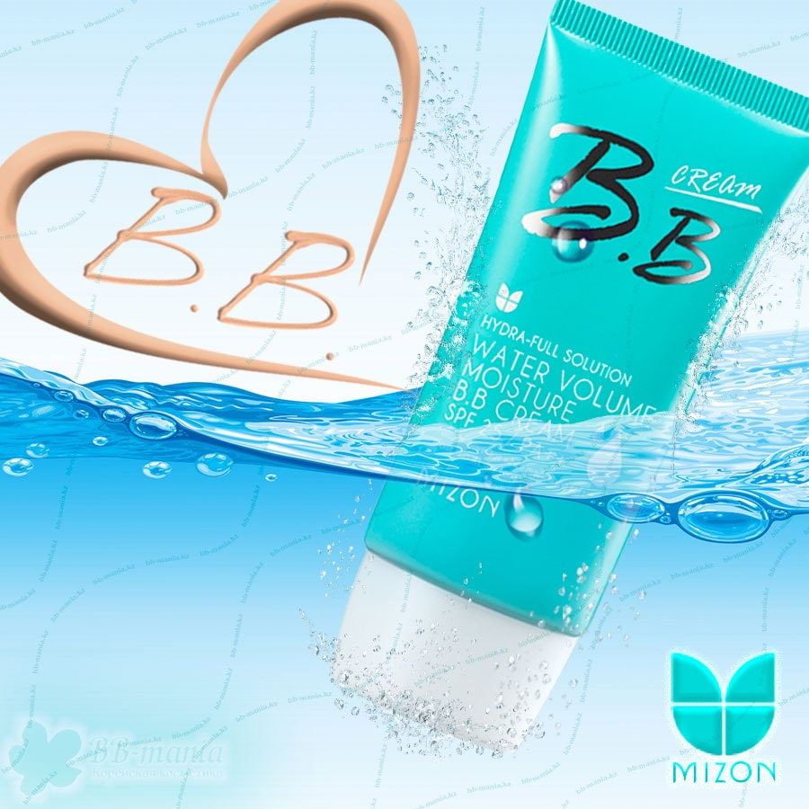 Watermax Moisture BB Cream [Mizon]