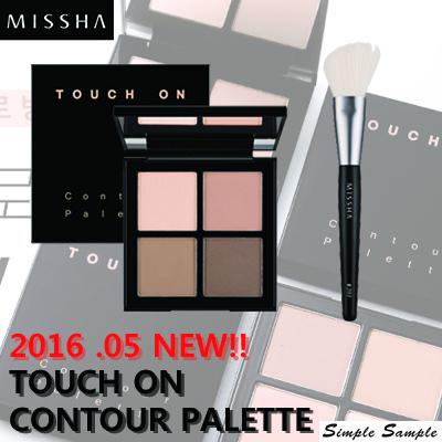 Touch On Contour Palette [Missha]
