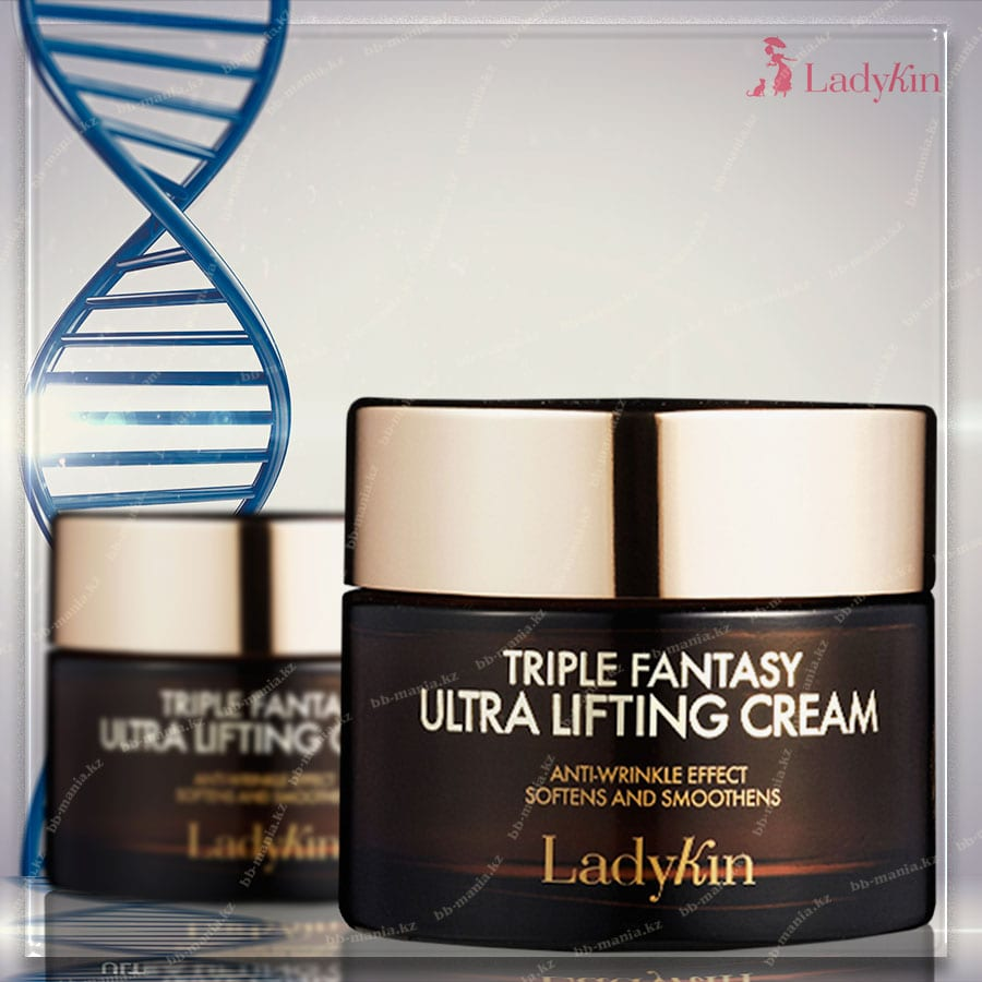 Triple Fantasy Ultra Lifting cream [Ladykin]