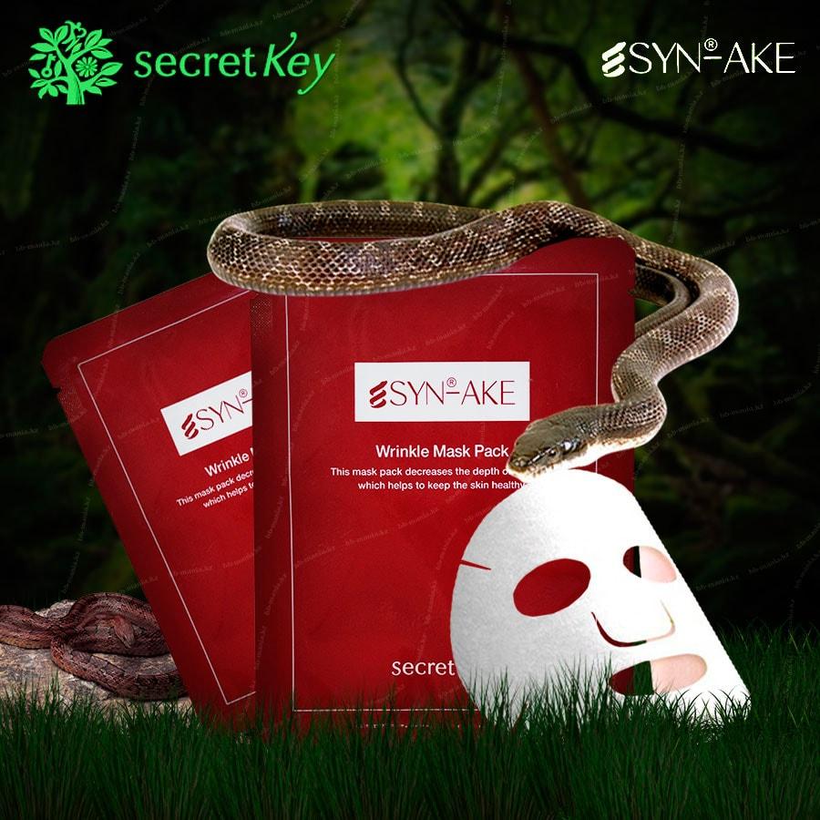 SYN-AKE Wrinkle Mask Pack [Secret Key]