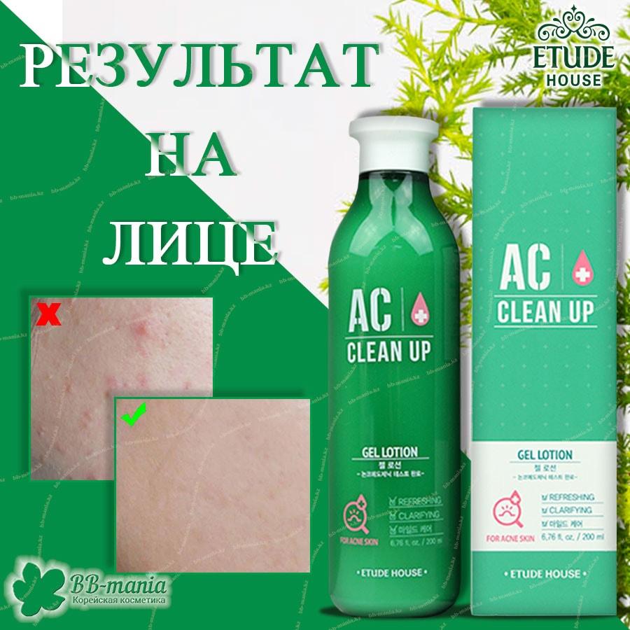 AC Clinic Daily Gel Lotion [Etude House]