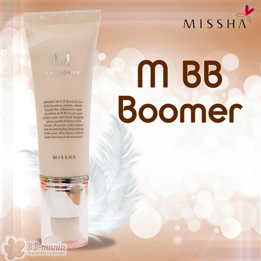 M BB Boomer Boosting Cream [Missha]