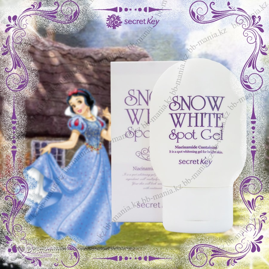 Snow White Spot Gel [Secret Key]