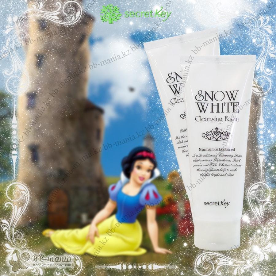 Snow White Cleansing Foam [Secret Key]