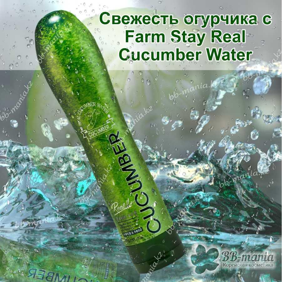 Real Cucumber Gel [Farmstay]