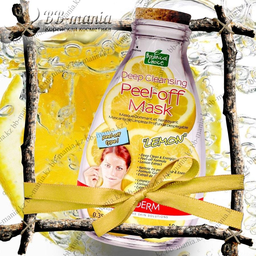 Peel Off Mask Lemon [Purederm]