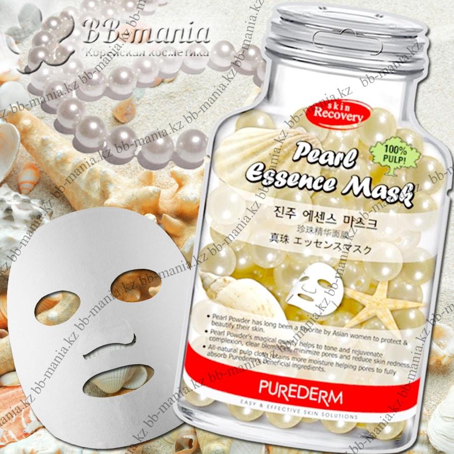 Pearl Essence Mask [Purederm]